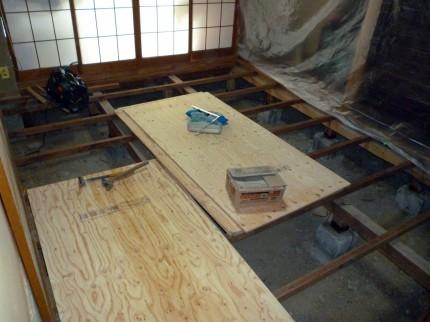 和室床改修