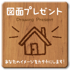 home-three_021